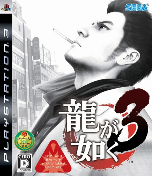 Os Games mais esperados de 2010