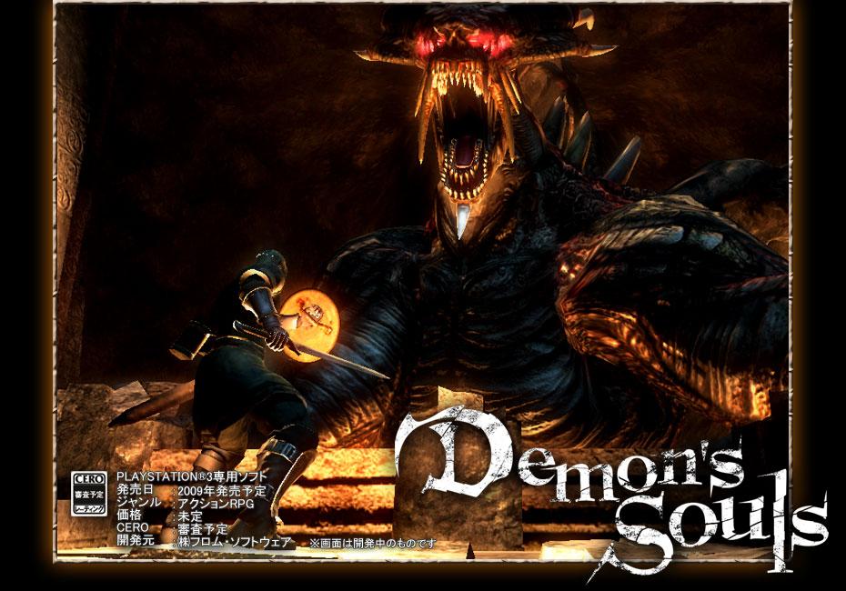 Demons Souls[Thread Oficial] Demon-souls-main1