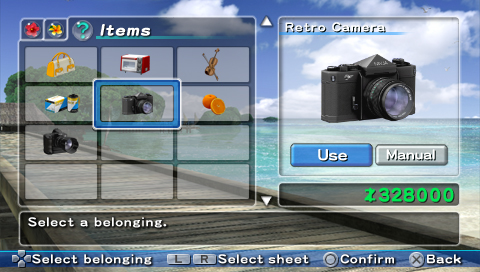 Dead or Alive Paradise PSP Press the ps button (6)
