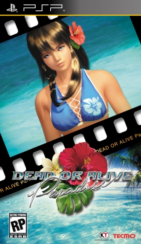 Dead or Alive Paradise PSP Press the ps button